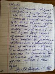 18.01.07 Давыдова ТГ еще кто-то карт-min
