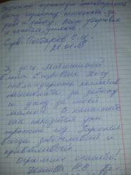 18.03.18 Дьякова-min