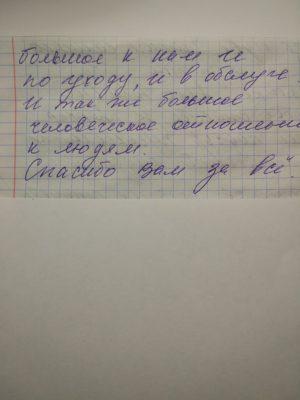 Воронежцева 2-min
